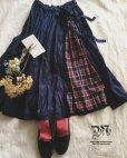 画像1: MARCHE' DE SOEUR/ネイビー×赤チェックギャザースカート (1)