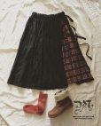 画像1: MARCHE' DE SOEUR/黒×赤チェック ギャザースカート (1)