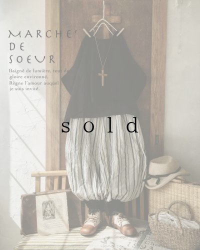 画像1: MARCHE' DE SOEUR/ピエロパンツ・ストライプ×ブラック