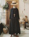 画像1: MARCHE' DE SOEUR/切り替えワンピース・ターシャのドレス (1)