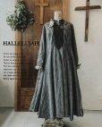 画像2: HALLELUJAH/Robe de une religieuse 修道女のローブ・グレンチェック (2)