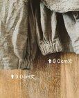 画像12: MARCHE' DE SOEUR/リネンのタブリエパンツ・モカブラウン(80cm丈と90cm丈)