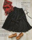 画像1: 再入荷MARCHE' DE SOEUR/二枚仕立てのスカート・黒×小花 (1)