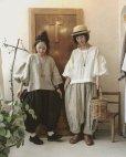 画像7: MARCHE' DE SOEUR/王様パンツ長め丈・ダークセピア