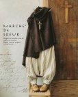 画像1: MARCHE' DE SOEUR/王様パンツ長め丈・エクリュ (1)