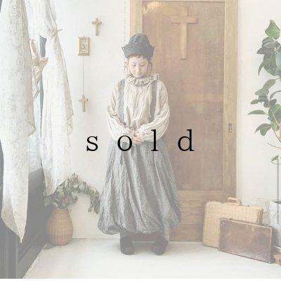 画像1: MARCHE' DE SOEUR/サスペンダーバルーンスカート・杢グレー